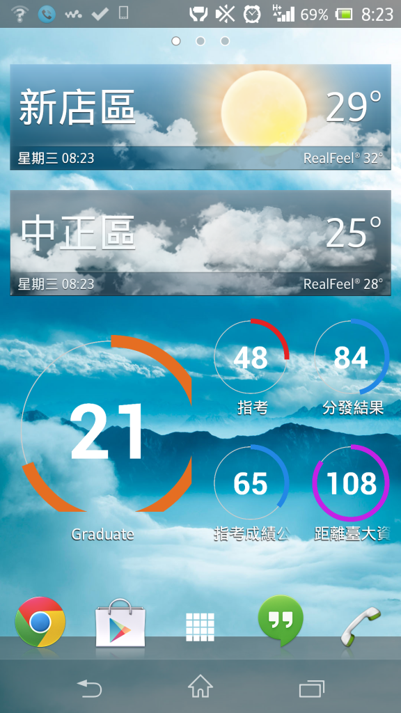 Screenshot_2014-05-14-08-23-16