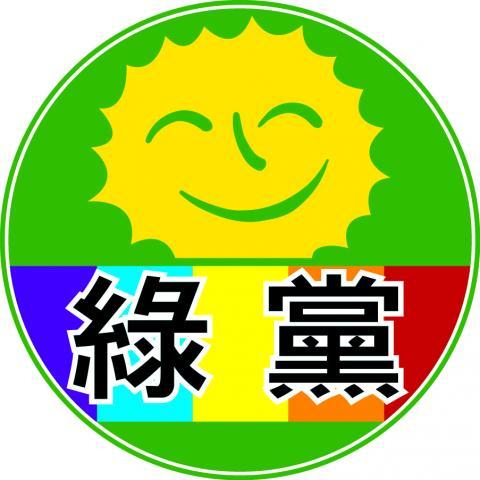 logo-_0